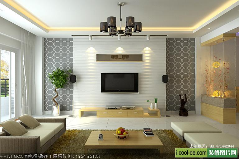 Modern Design Ideas For The Living Room